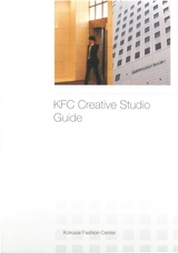 KFC Creative Studio Guide