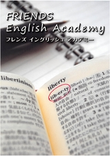 FRIENDS English Academy