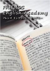 FRIENDS English Academy